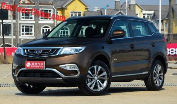 Geely Boyue SUV launched on the Chinese car market
