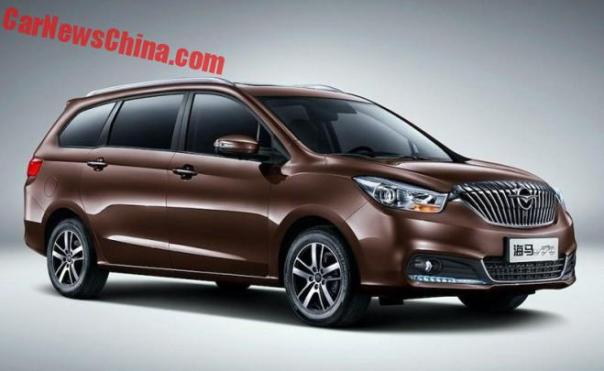 Officially Official: the Haima V70 MPV for China