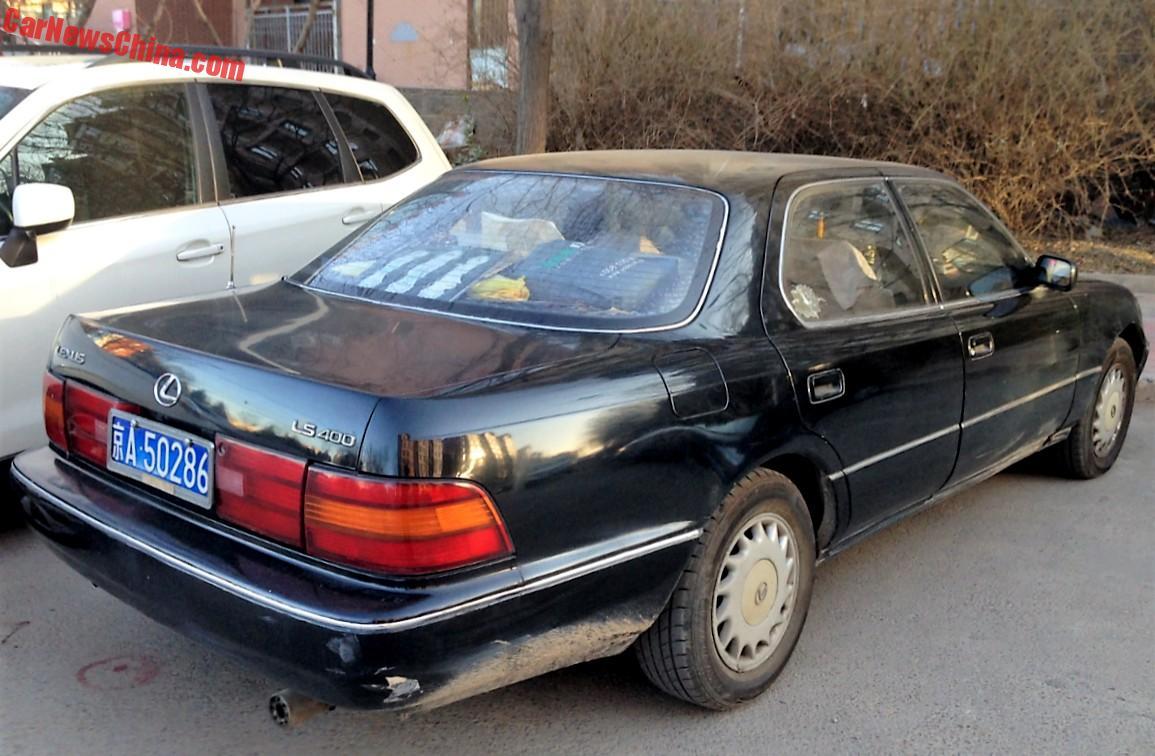 hight resolution of lexus ls400 china black 4