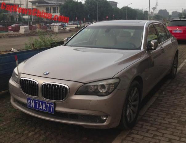 license-china-4-2