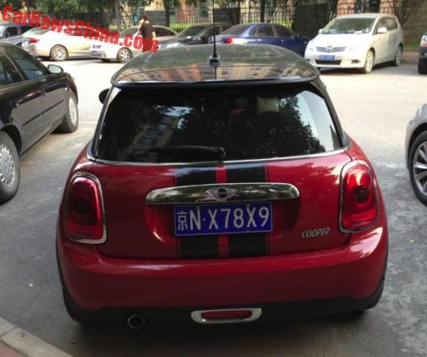 license-china-4-5