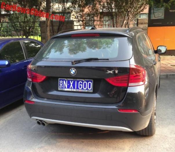license-china-4-6