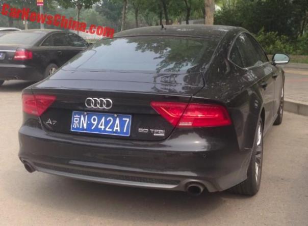 license-china-4-7a