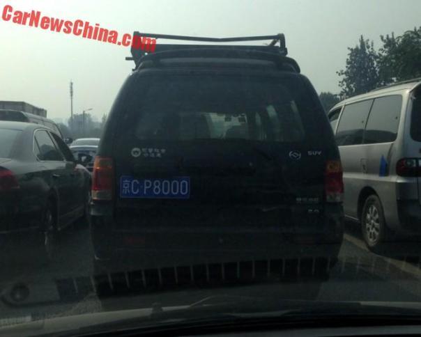 license-china-4-9