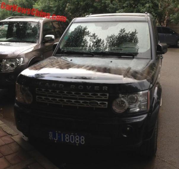 license-plate-china-3-4c