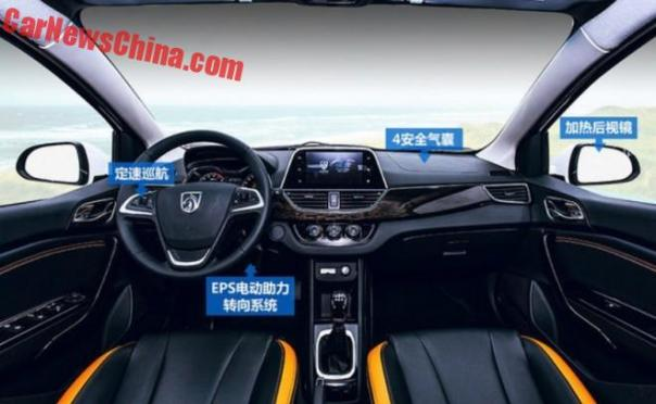 baojun-310-china-red-2a