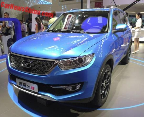 Cowin X3 SUV Comes To The Beijing Auto Show In China