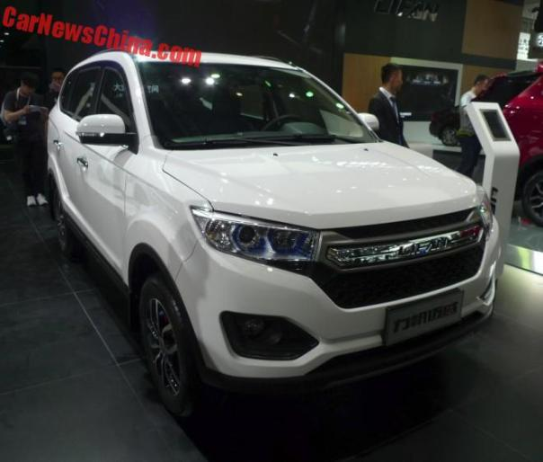 Lifan Maiwei X7 SUV debuts on the Beijing Auto Show