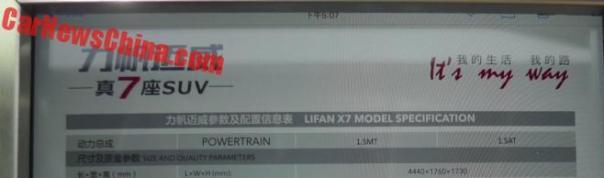 lifan-maiwei-x7-1a