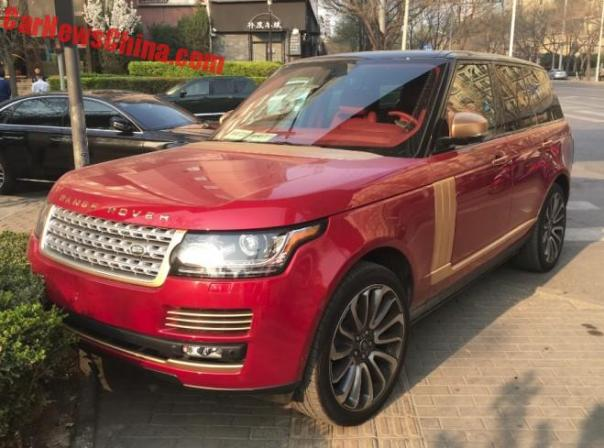 range-rover-int-china-3