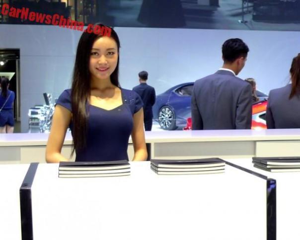 beijing-brochure-babes2-7-changan-2