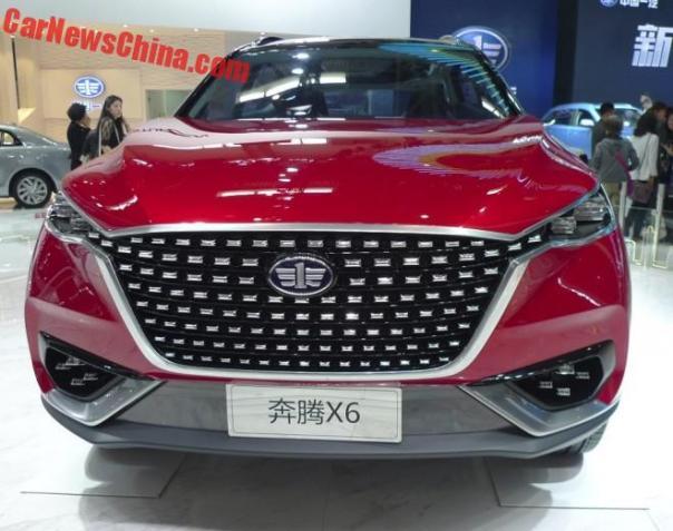 besturn-x6-china-6