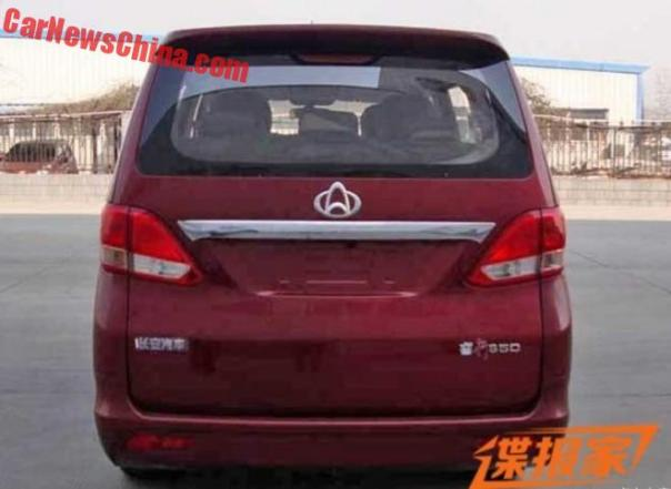 changan-ruixing-s50-china-2
