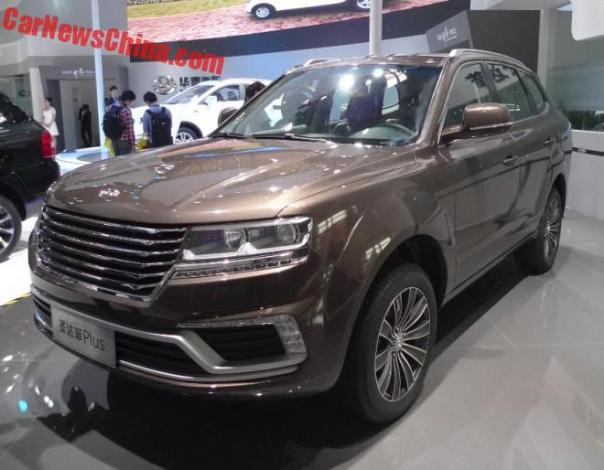 Hawtai Baolige Plus Unveiled On The Beijing Auto Show
