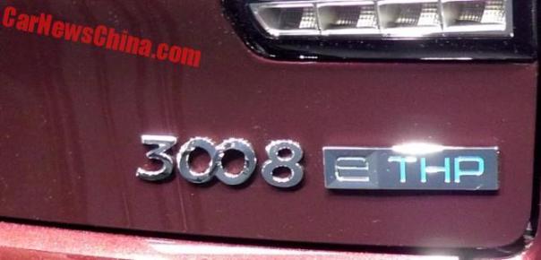 peugeot-3008-china-bj-4