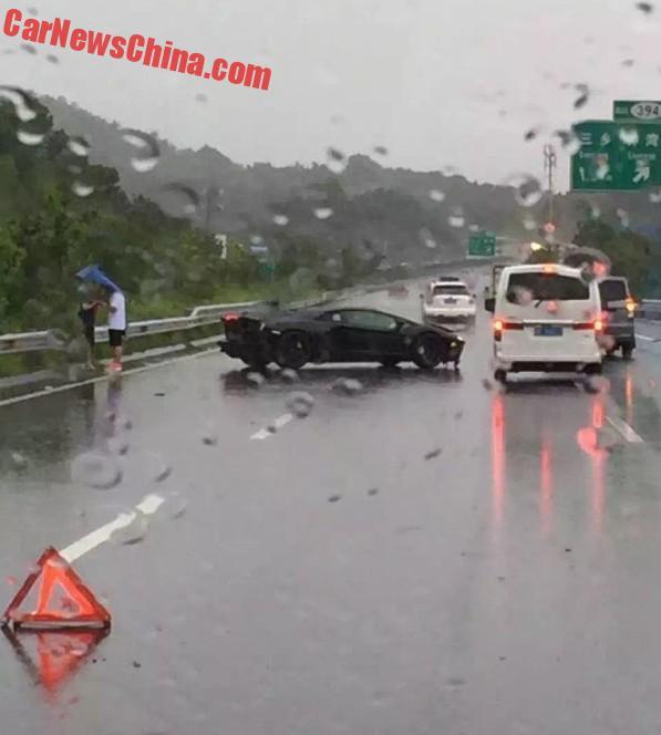 aventador-crash-china-0a