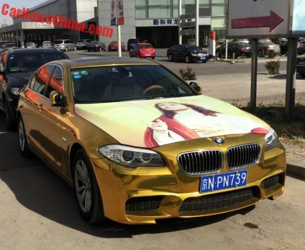 BMW 5-Series Li Loves Jesus In China