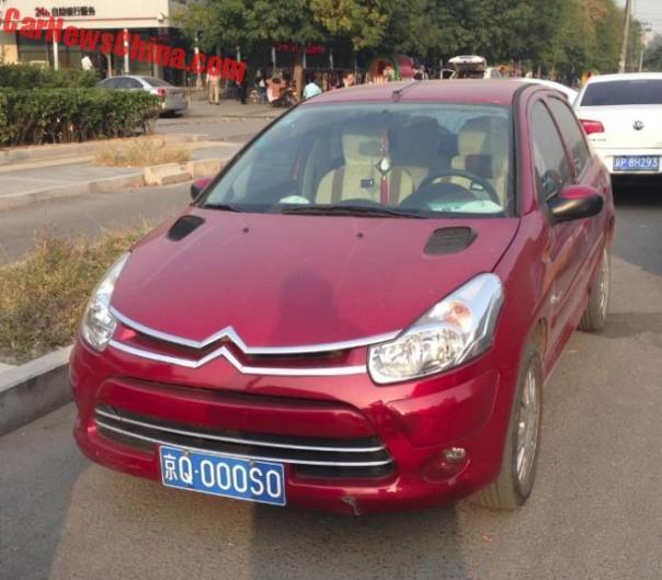 license-china-5-4