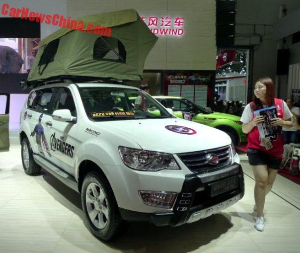 changchun-2-2