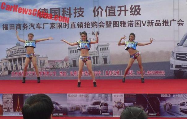 changchun-show-6