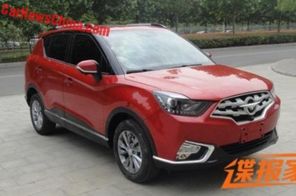 Spy Shots: The Haima S3 SUV For China