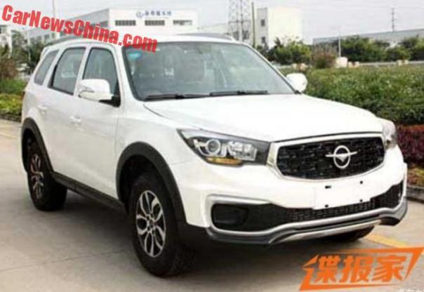 Spy Shots: Another Facelift For the Haima S7 SUV In China