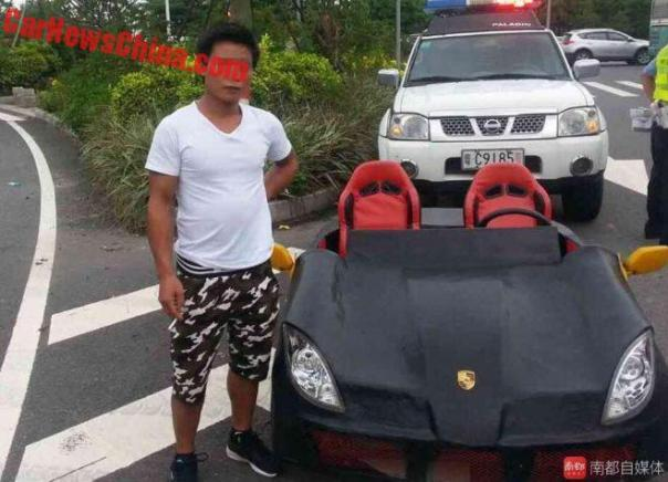 Chinese Man In Homemade Porsche Stopped By Police