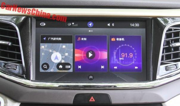 trumpchi-gs8-china-5