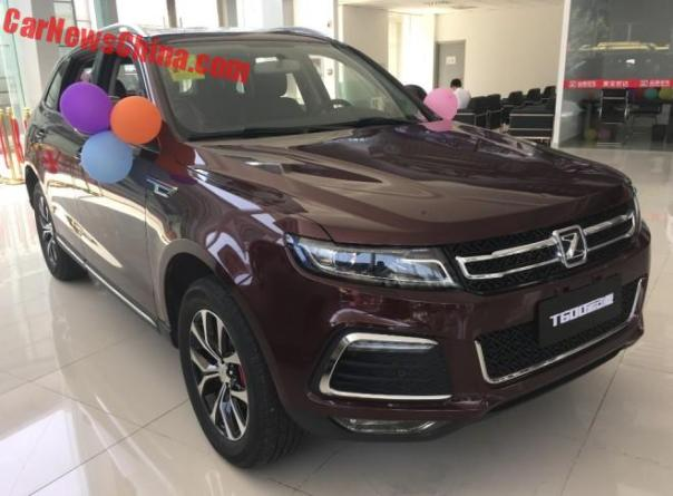 zotye-dealer-china-2