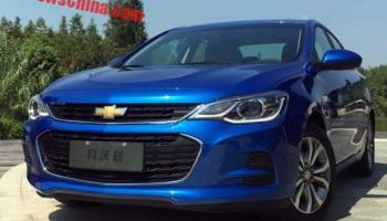 Spotted in China: Chevrolet Cavalier Z24 coupe