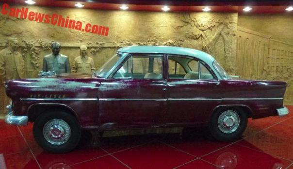 hongqi museum 1-5