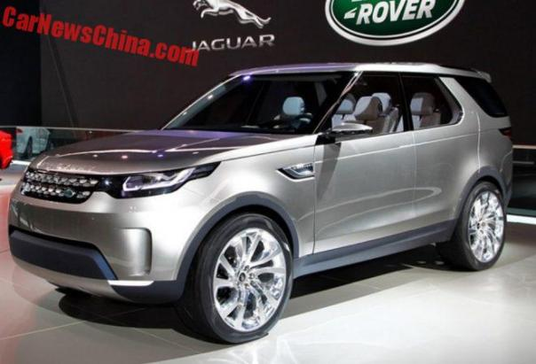 landrover-discovery-1a