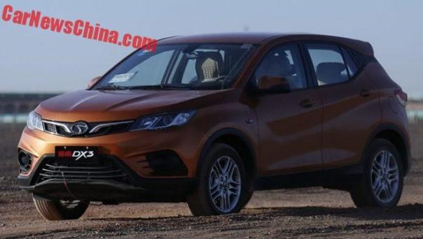 This Is The New SouEast DX3 SUV For China