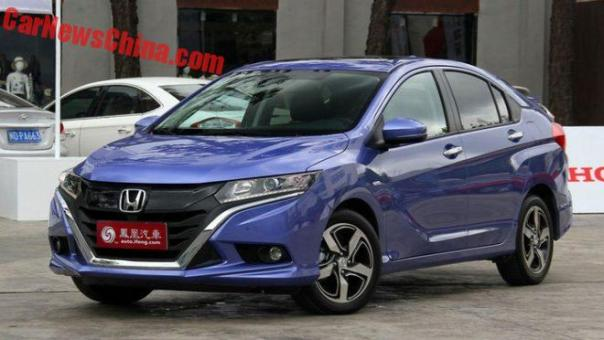 Honda Gienia Launched On The Chinese Car Market