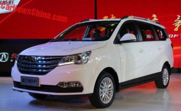 This Is The New Beijing Auto Weiwang M50F Mini MPV For China