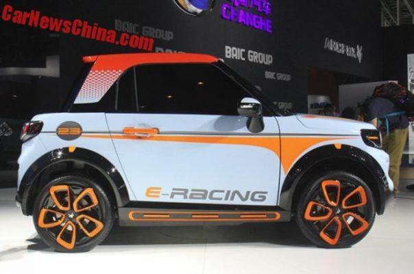 arcfox-1-china-2