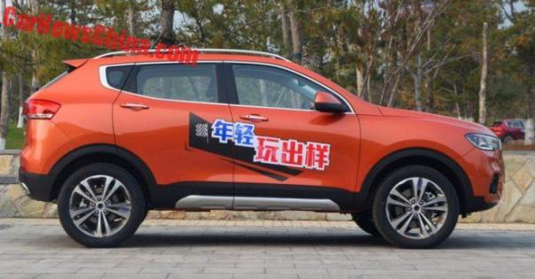 haval h2s-4