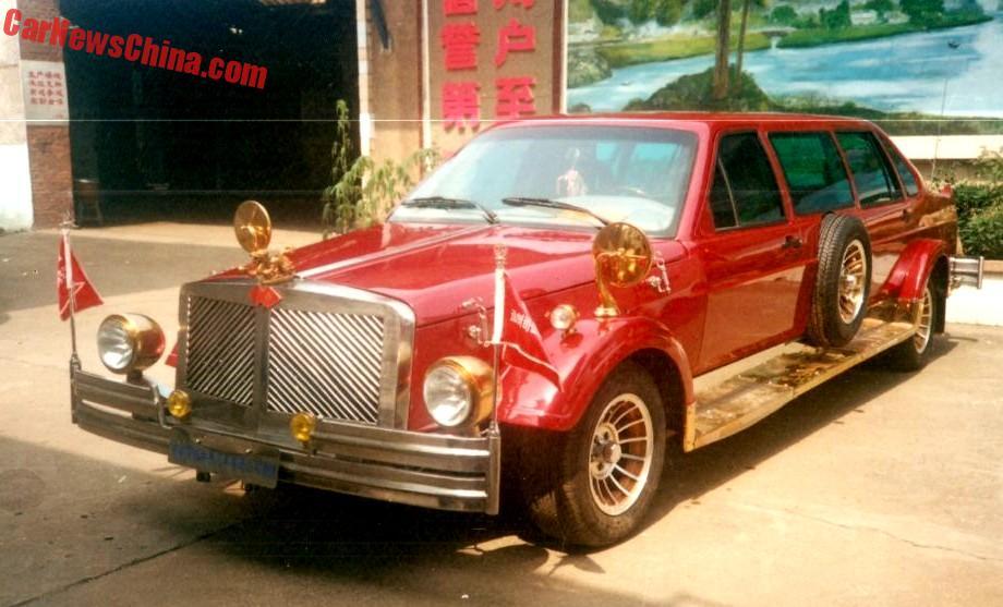 https://i0.wp.com/www.carnewschina.com/wp-content/uploads/2016/12/jianghua-1a.jpg