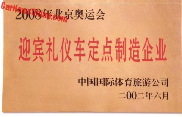 jianhua-12