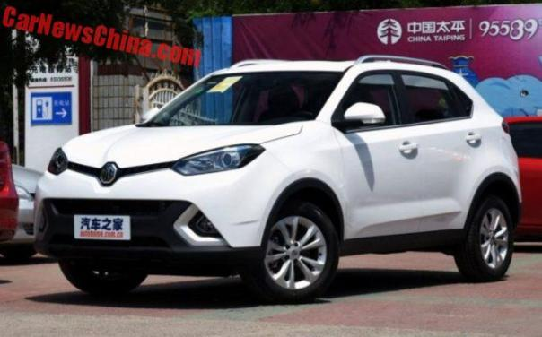 mg-fl-china-1a