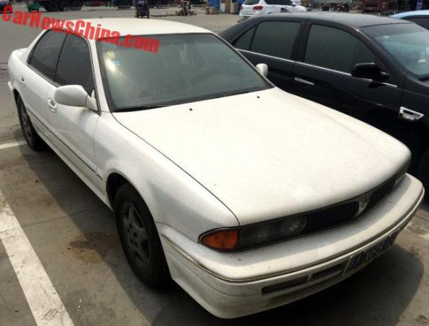 Spotted In China: Mitsubishi Diamante In White