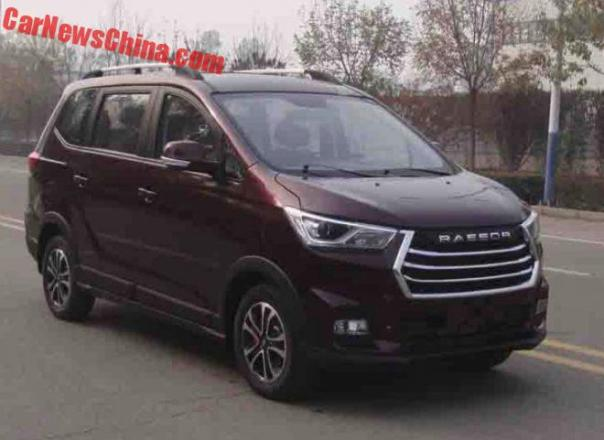 Spy Shots: Changan Ruixing Q50 MPV Is Almost Ready For China