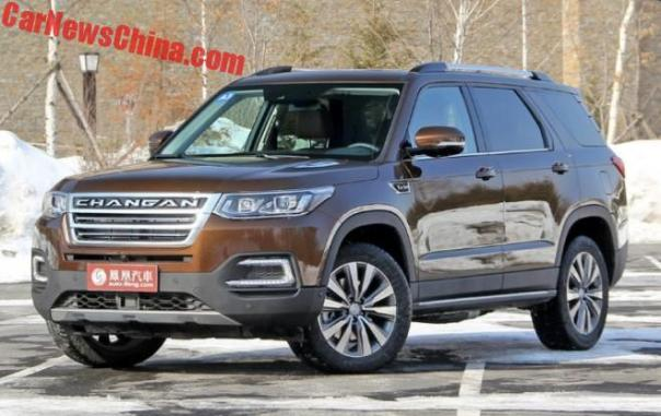 The Changan CS95 7-Seat SUV Is Ready For The Car Market In China