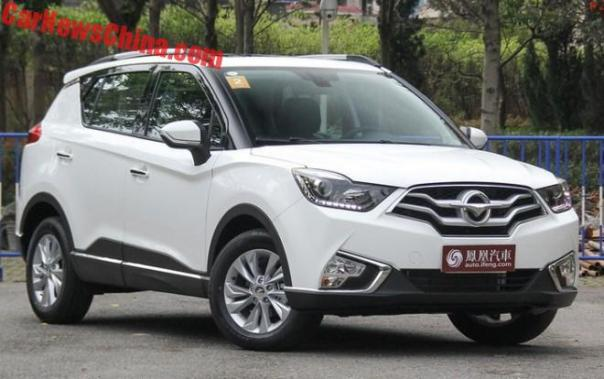 The New Haima S5 Young Is An SUV For Young People Not For Old
