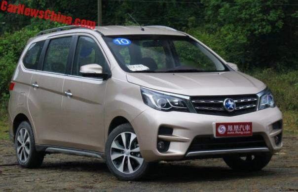 The Venucia M50V Is A New Mini MPV For The Chinese Car Market