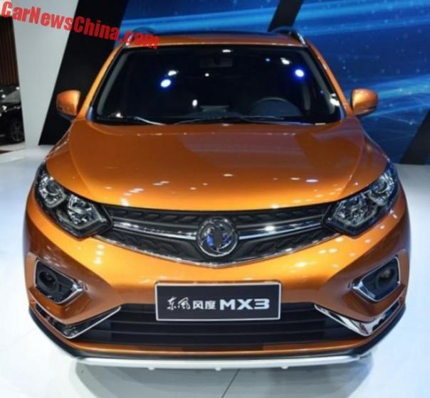 Dongfeng Fengdu MX3