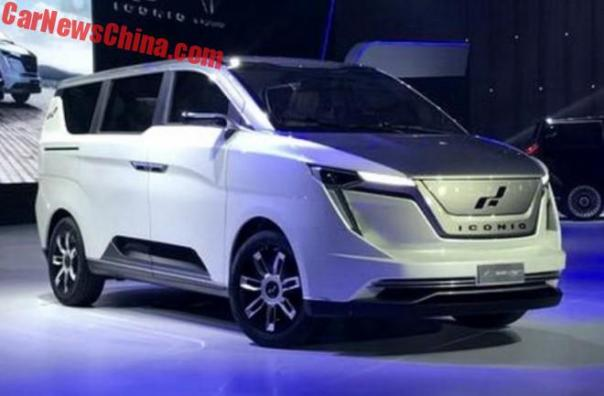 W Motors Iconiq 7 Electric MPV Concept Launched In China