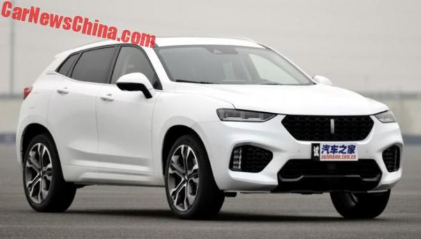 This Is The New WEY VV7 SUV For China