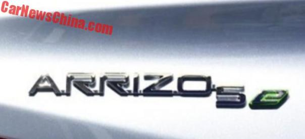 Chery Arrizo 5e