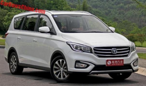 Changan Lingxuan